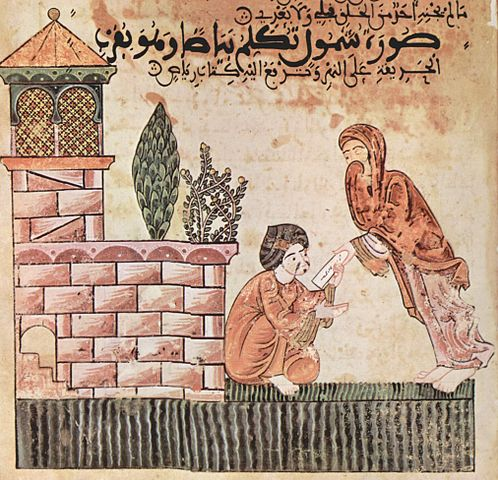 """Ilustración del siglo XV de la novela corta Hadîth Bayâd wa Riyâd (""""La historia de Bayad y Riyad"""")"""